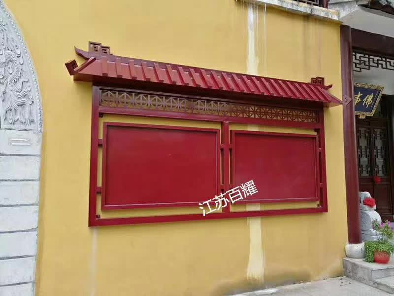 苏州挂墙宣传栏