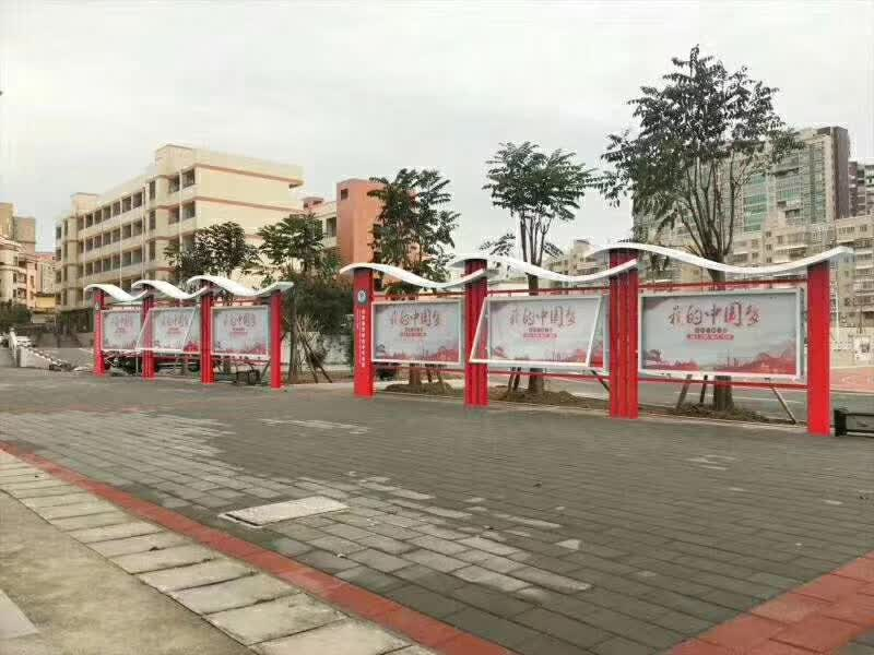 百耀定制案例:福建泉州市惠安职业中专学校宣传栏