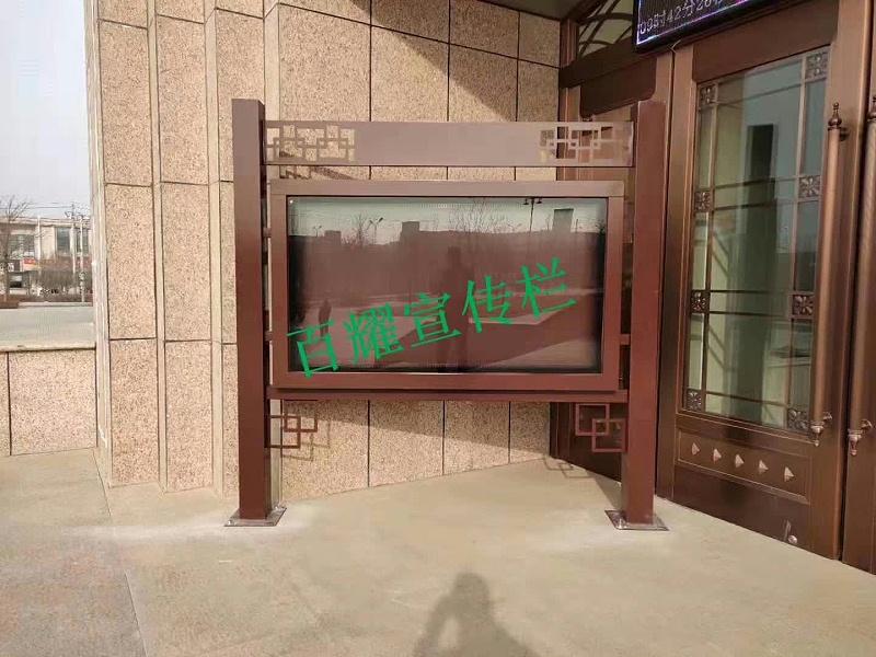 百耀定制案例:宁夏吴忠同心县博物馆宣传栏