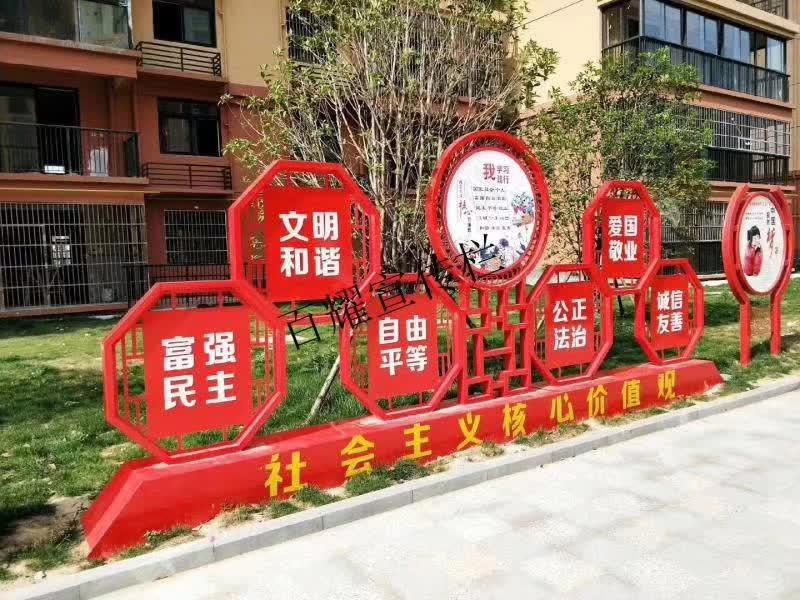 百耀定制案例:安徽省阜阳市太和县社区宣传栏