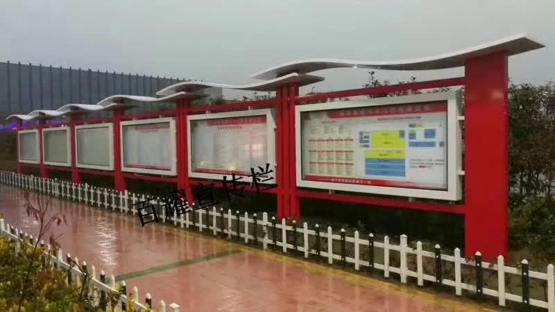 百耀定制案例:江苏省南通市康迪电动汽车公司宣传栏