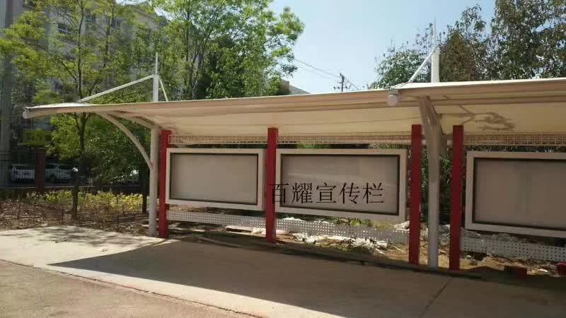 百耀定制案例:宁夏银川兴庆区学校宣传栏