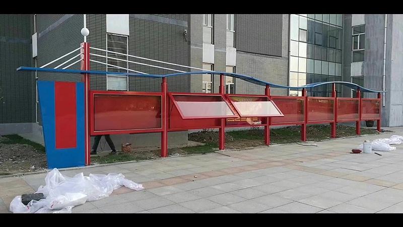 百耀定制案例:安徽马鞍山19米党建宣传栏