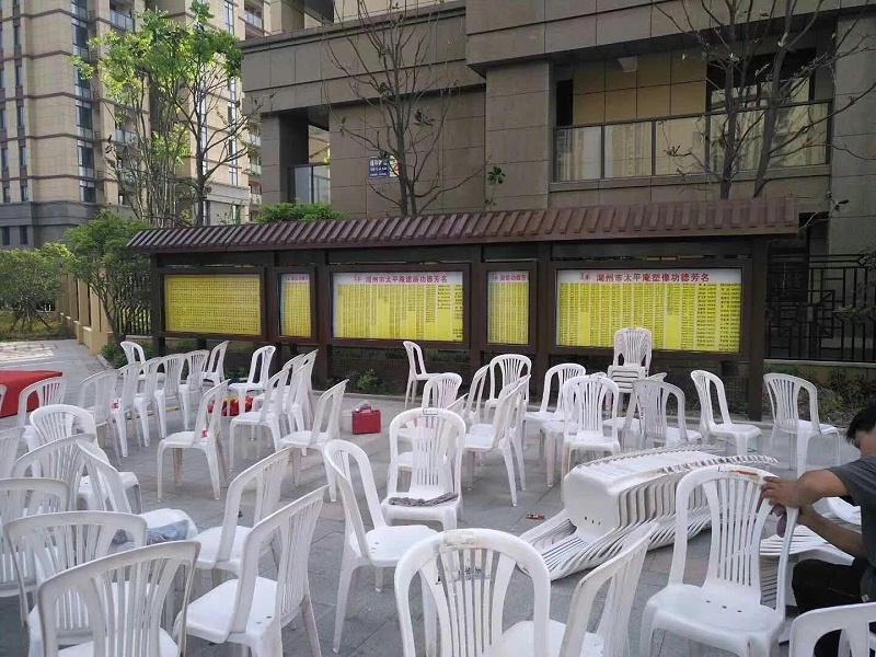 百耀定制案例:浙江湖州太平庵屋檐顶宣传栏