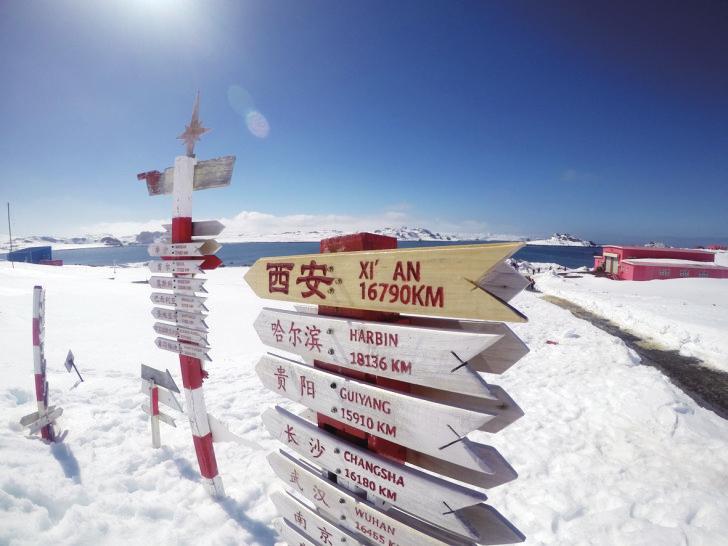 小伙南极竖路标牌宣传家乡 让世界更了解西安