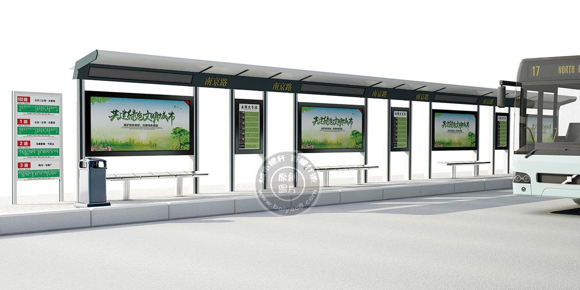 现代公交候车亭