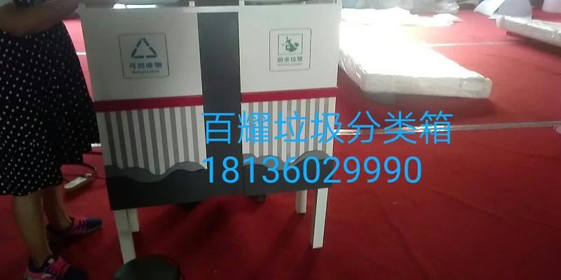 垃圾分类箱、宣传栏、浙江绍兴专车发货