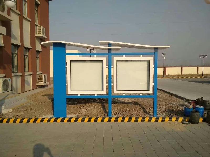 百耀定制案例:天津宣传栏安装完毕