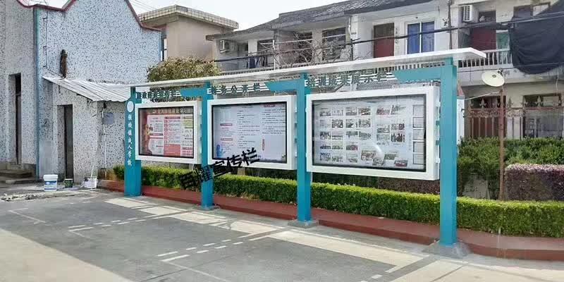 百耀定制案例:宁波市强蛟镇成人教育宣传栏