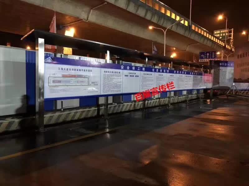 百耀定制案例:江苏省南通市港闸区越江新村不锈钢面板宣传栏