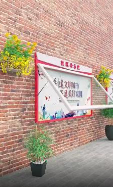 百耀挂墙宣传栏设计造型