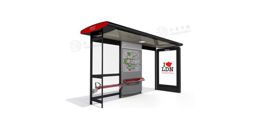 现代公交候车亭HCT-20