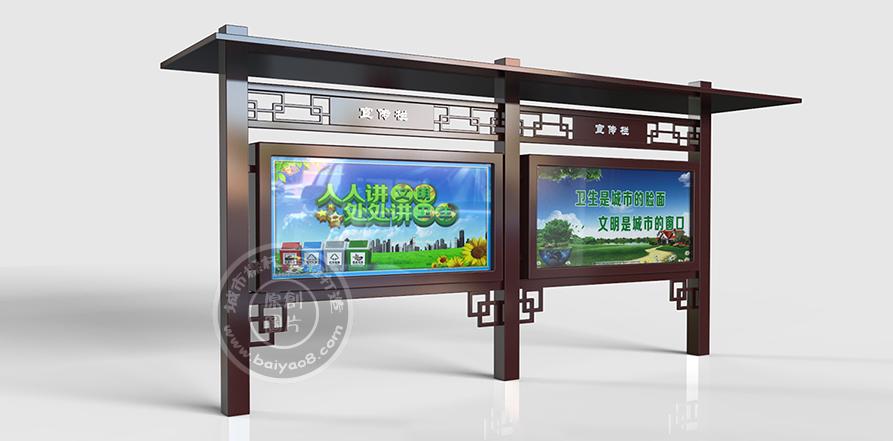 农村设置阅报栏对农业技能提升有很大帮助